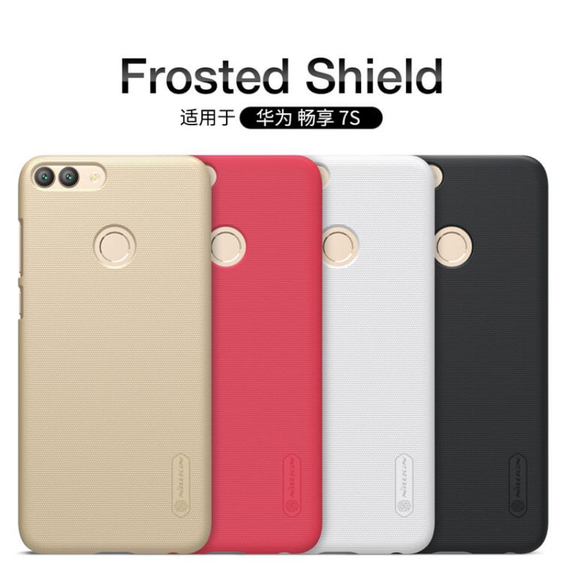 Nillkin Super Frosted Shield Matte cover case for Huawei Enjoy 7S + free screen protector order from official NILLKIN store