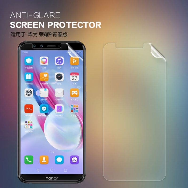 Nillkin Matte Scratch-resistant Protective Film for Huawei Honor 9 Lite order from official NILLKIN store