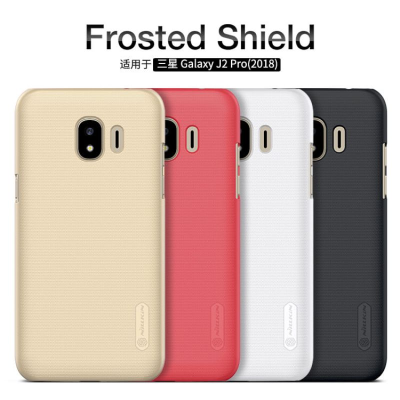 Nillkin Super Frosted Shield Matte cover case for Samsung Galaxy J2 Pro (2018) + free screen protector order from official NILLKIN store