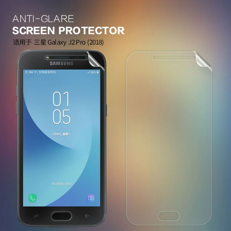 Nillkin Matte Scratch-resistant Protective Film for Samsung Galxy J2 Pro (2018) order from official NILLKIN store