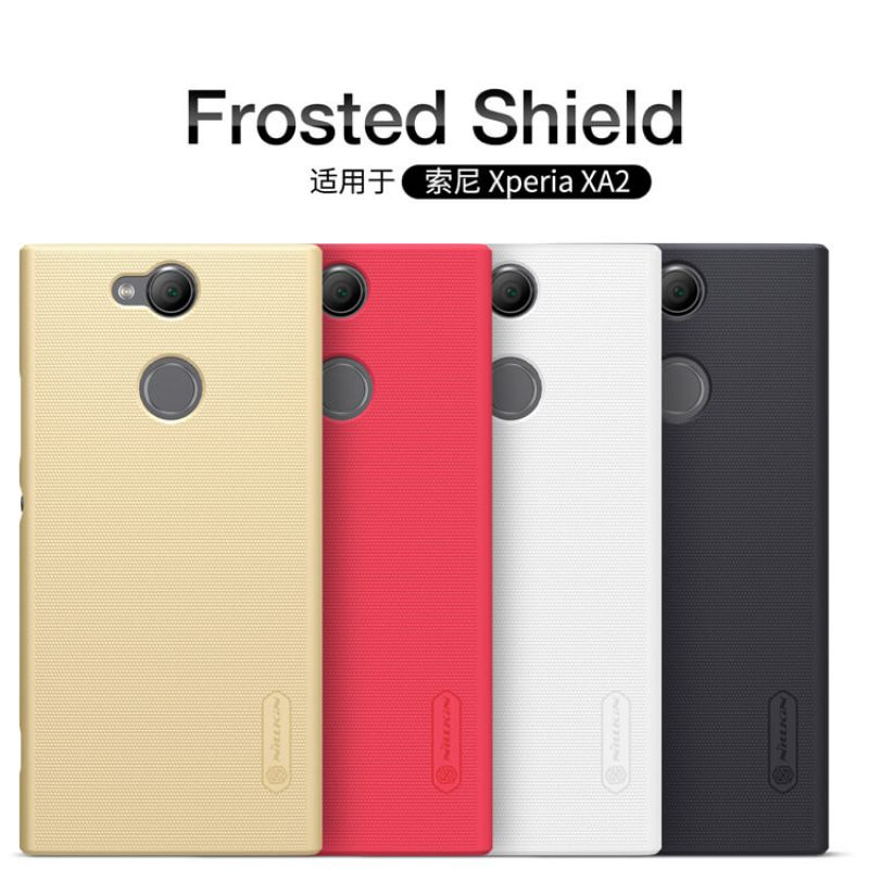 Nillkin Super Frosted Shield Matte cover case for Sony Xperia XA2 + free screen protector order from official NILLKIN store