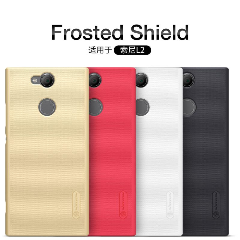 Nillkin Super Frosted Shield Matte cover case for Sony Xperia L2 + free screen protector order from official NILLKIN store