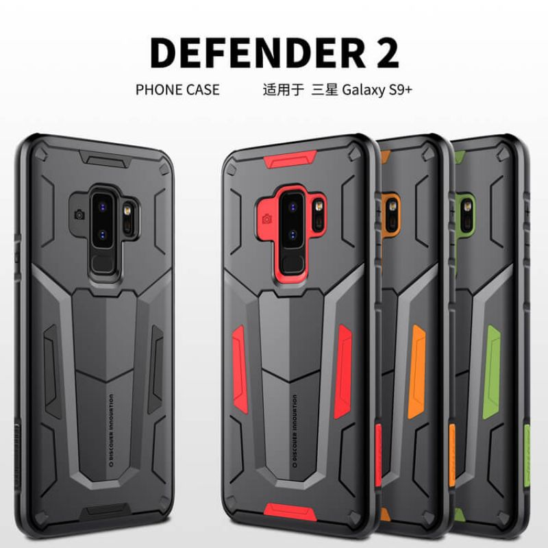 Nillkin Defender 2 Series Armor-border bumper case for Samsung Galaxy S9 Plus order from official NILLKIN store