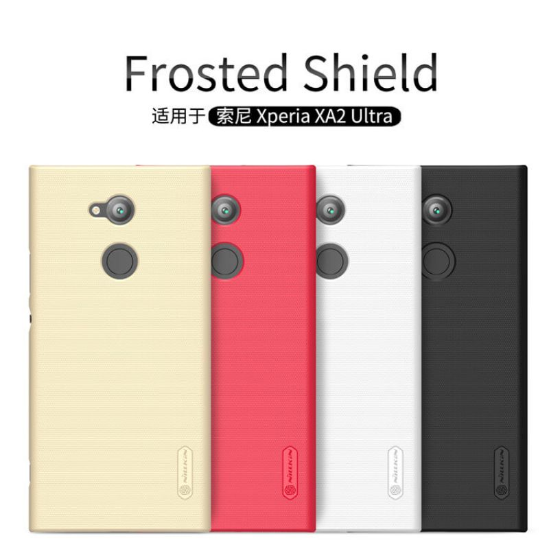 Nillkin Super Frosted Shield Matte cover case for Sony Xperia XA2 Ultra + free screen protector order from official NILLKIN store