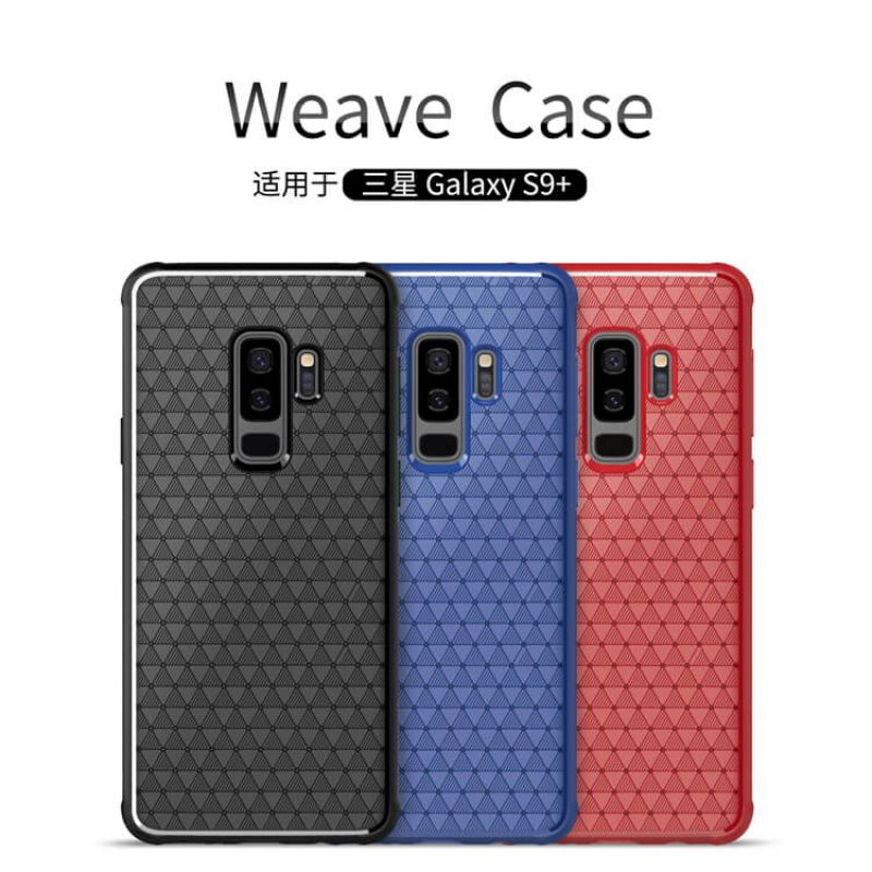 Nillkin Weave series TPU Cover case for Samsung Galaxy S9 Plus order from official NILLKIN store