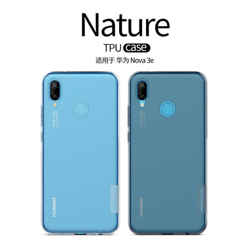 Nillkin Nature Series TPU case for Huawei P20 Lite (Nova 3E) order from official NILLKIN store