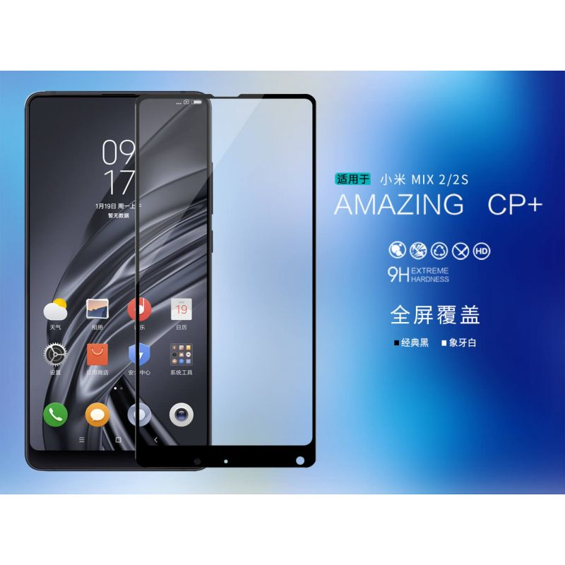 Nillkin Amazing CP+ tempered glass screen protector for Xiaomi Mi MIX 2 / Mi MIX 2S order from official NILLKIN store