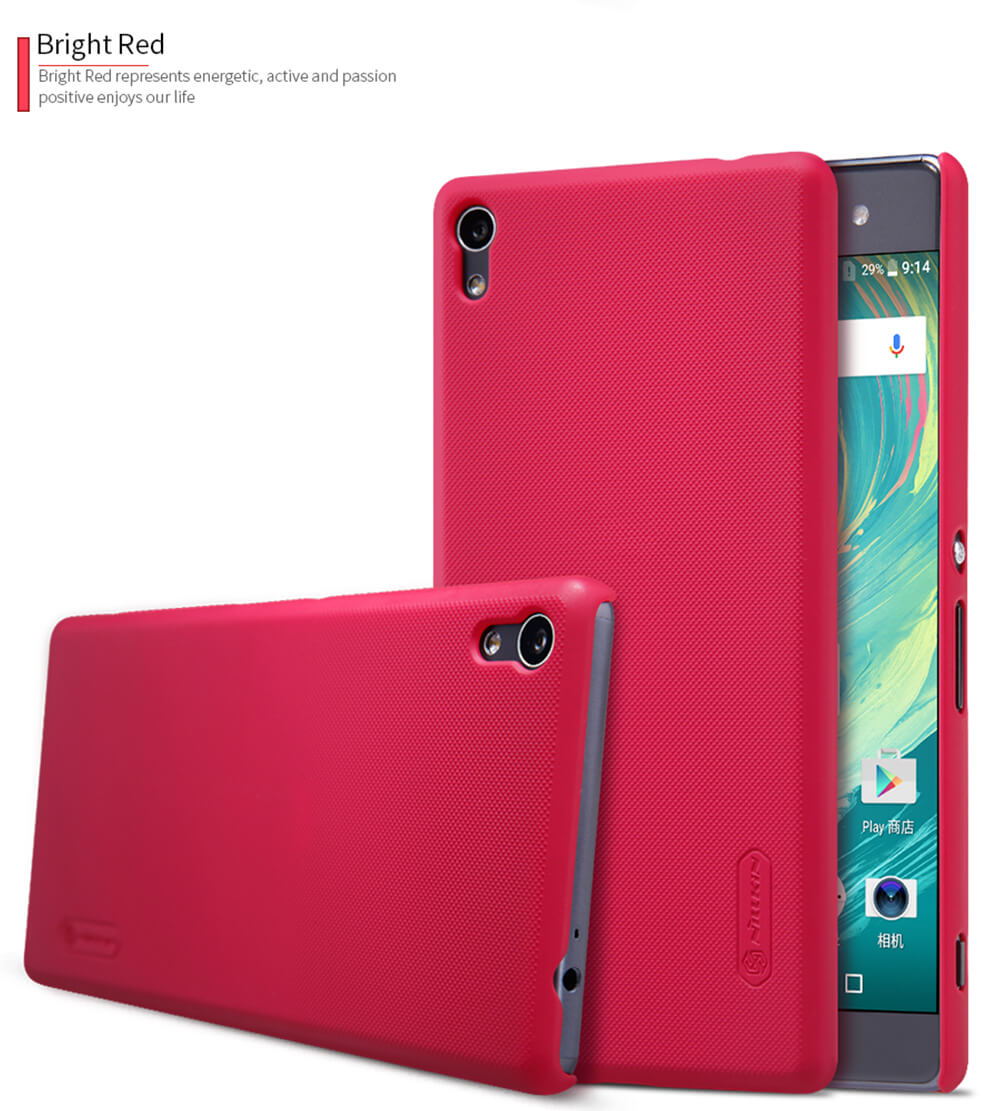 Nillkin Super Frosted Shield Matte cover case for Sony Xperia XA Ultra + free screen protector