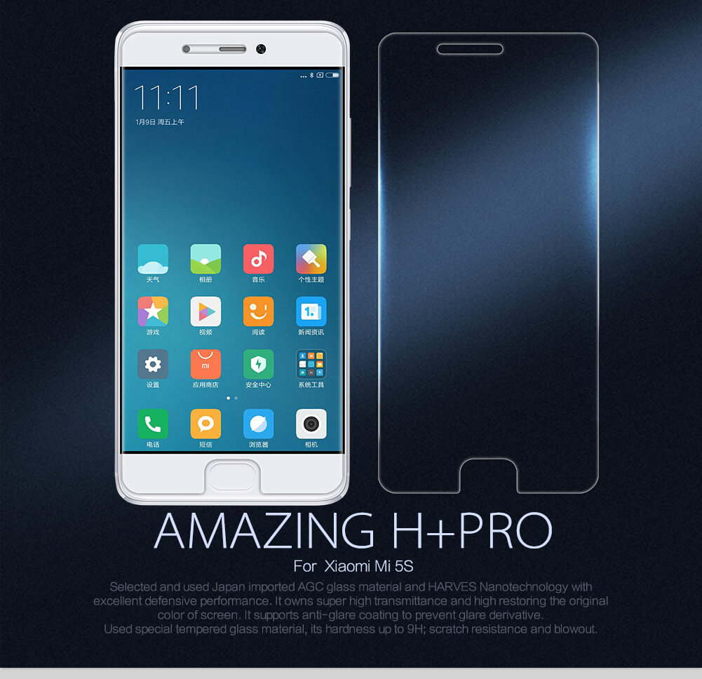 Nillkin Amazing H+ Pro tempered glass screen protector for Xiaomi Mi5S (Mi 5S)