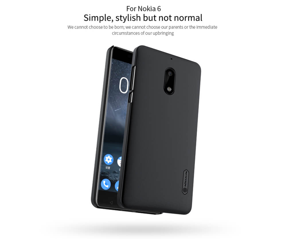 Nillkin Super Frosted Shield Matte cover case for Nokia 6 + free screen protector