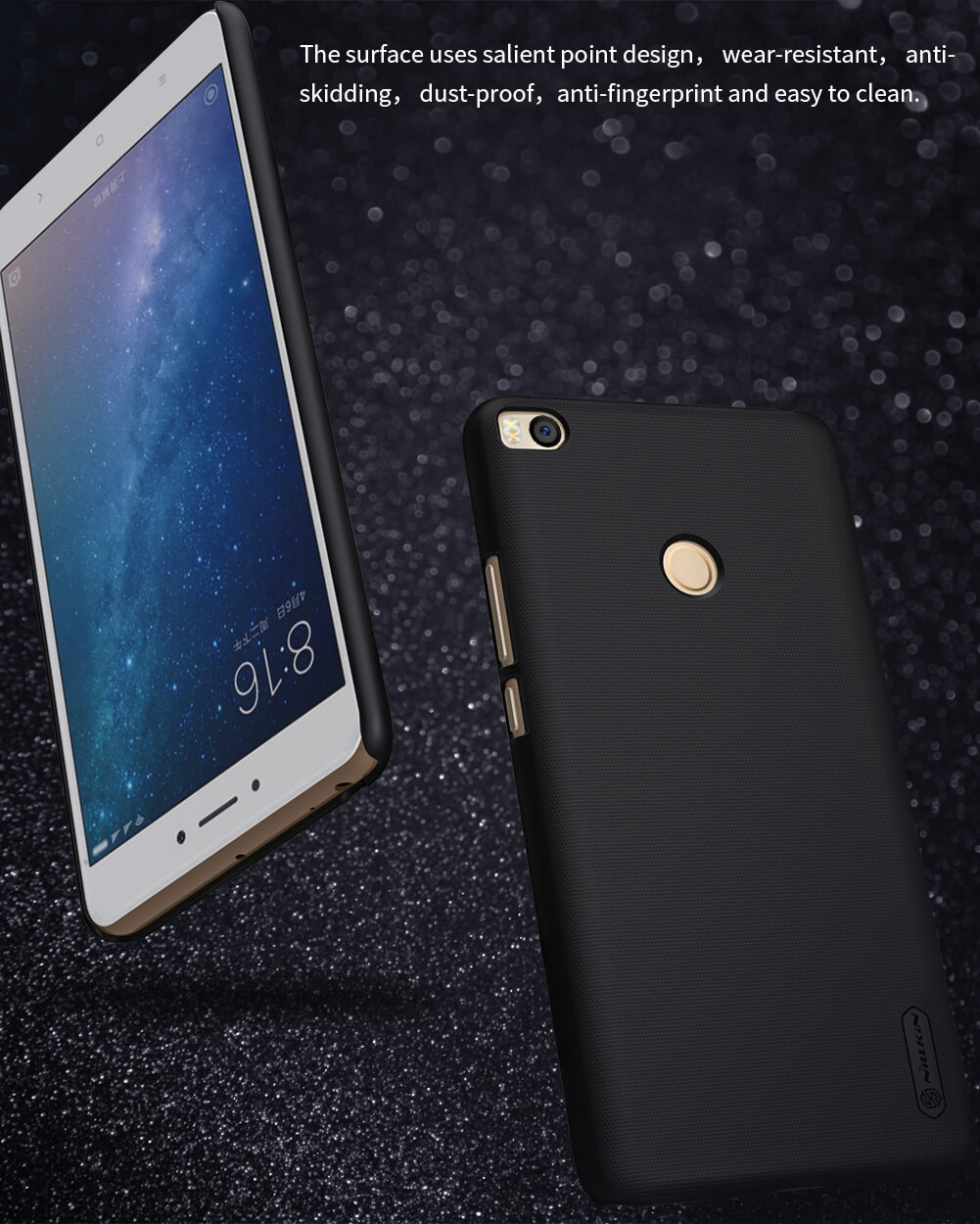 Nillkin Super Frosted Shield Matte cover case for Xiaomi Mi MAX 2 + free screen protector