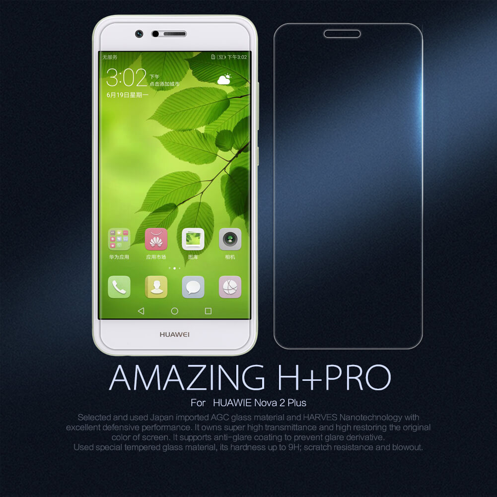 Nillkin Amazing H+ Pro tempered glass screen protector for Huawei Nova 2 Plus