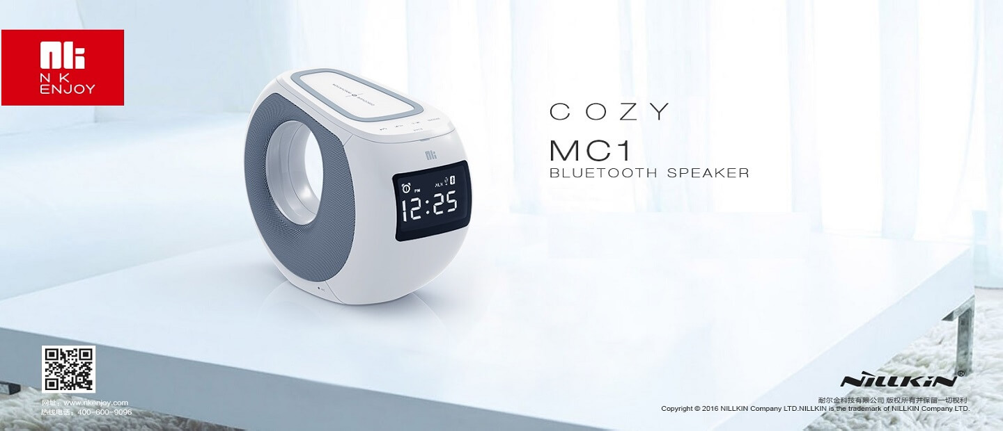 NK Enjoy MC1 Bluetooth speaker