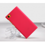 Nillkin Super Frosted Shield Matte cover case for Xiaomi Mi3 (M3) + free screen protector order from official NILLKIN store