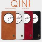 Nillkin Qin Series Leather case for LG G4 (H810/H815/VS999/F500/F500S/F500K/F500L) order from official NILLKIN store
