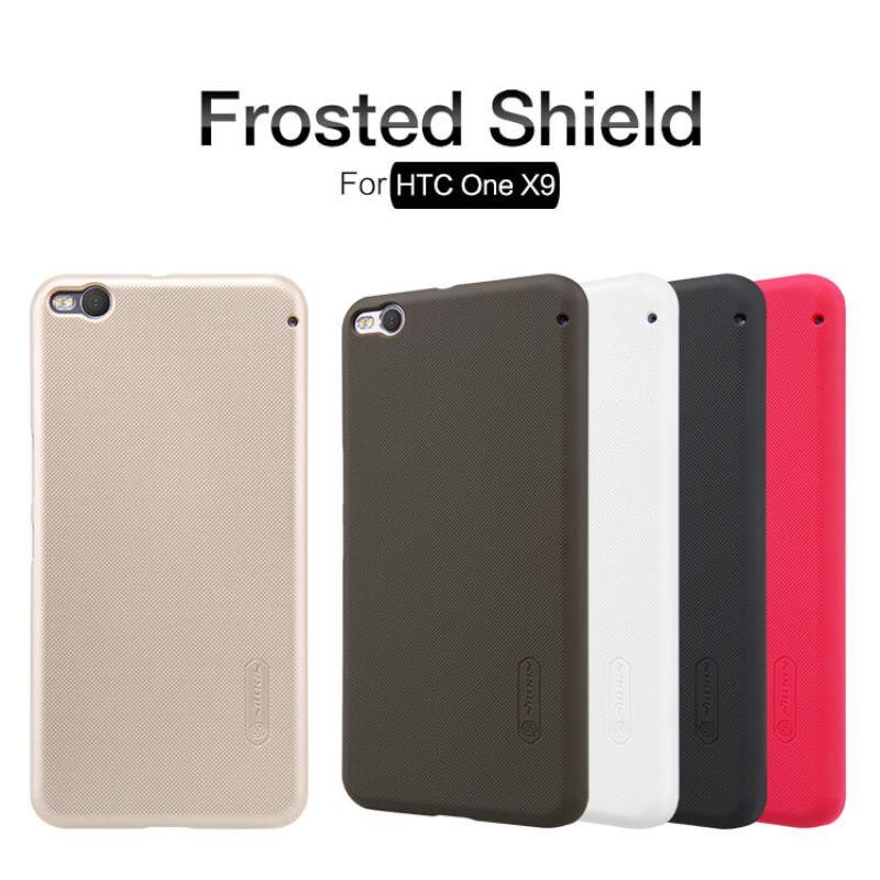 half off 8ad03 61e16 Nillkin Super Frosted Shield Matte cover case for HTC One X9