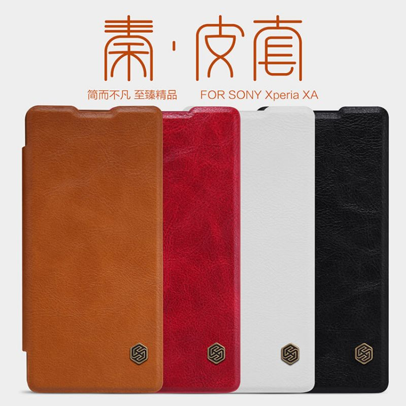 Nillkin Qin Series Leather case for Sony Xperia XA order from official NILLKIN store