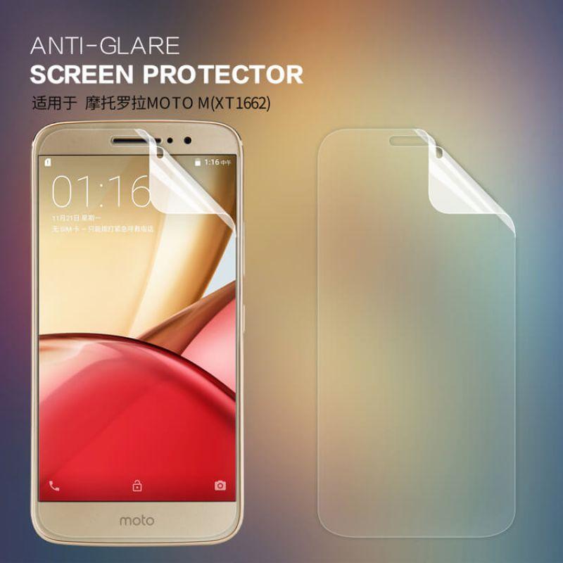 Nillkin Matte Scratch-resistant Protective Film for Motorola Moto M (XT1662  XT1663 Kung Fu)