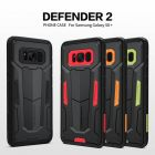 Nillkin Defender 2 Series Armor-border bumper case for Samsung Galaxy S8 Plus S8+