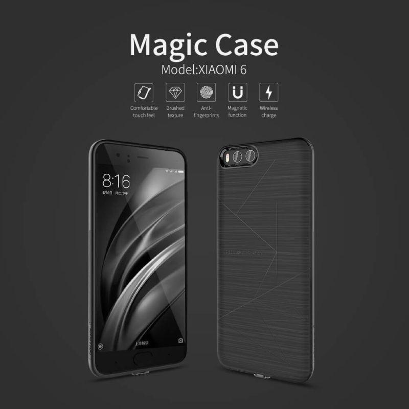 wholesale dealer 7aec0 cd9e9 Nillkin Magic Qi wireless charger case for Xiaomi Mi6 M6