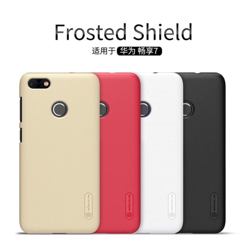 Smuk Nillkin Super Frosted Shield Matte cover case for Huawei Y6 Pro AV-72