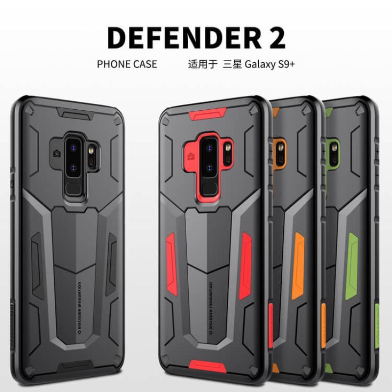 samsung s9 case armor