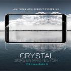 Nillkin Super Clear Anti-fingerprint Protective Film for Xiaomi Redmi S2