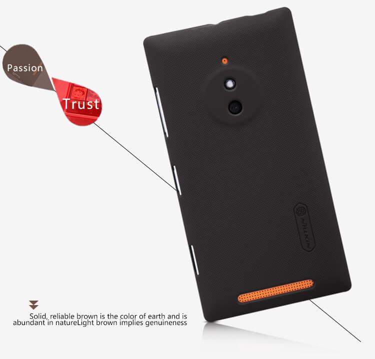 Nillkin Super Frosted Shield Matte cover case for Nokia Lumia 830