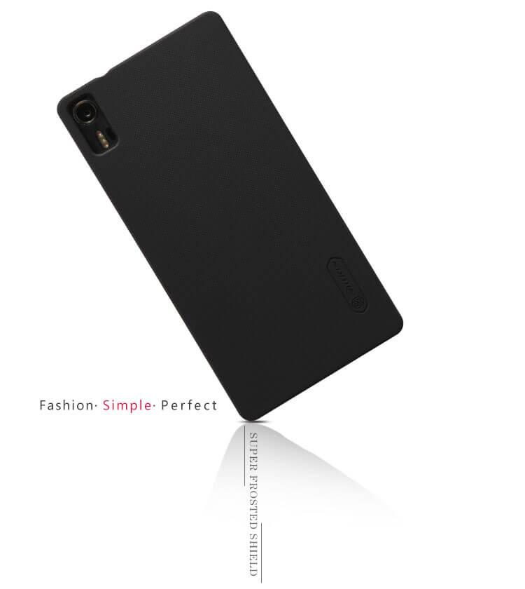 Nillkin Super Frosted Shield Matte cover case for Lenovo