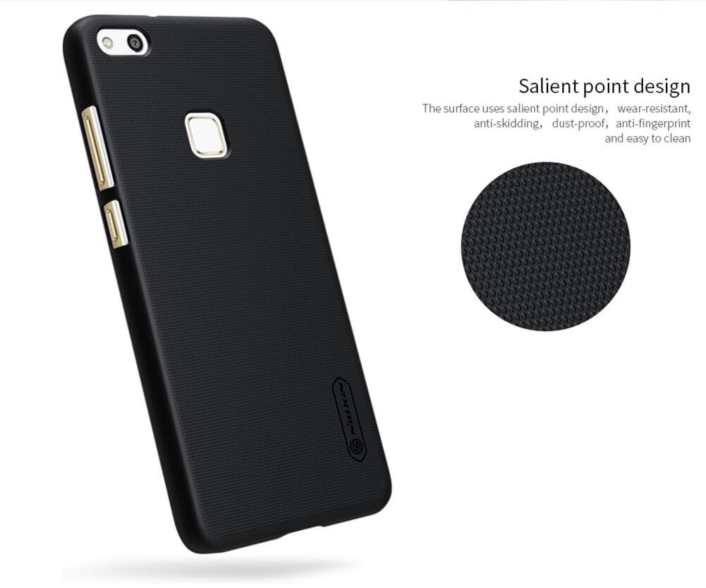 Nillkin Super Frosted Shield Matte cover case for Huawei P10 Lite (Nova Lite)